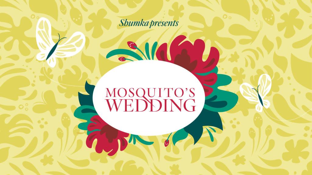 Mosquito's Wedding